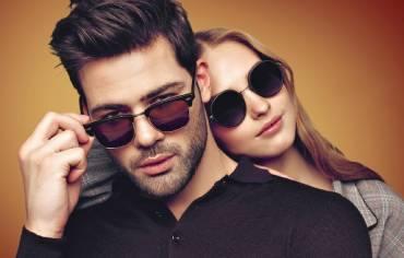 Sončna očala niso le modni dodatek